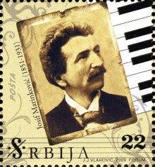 Josif Marinković.jpg