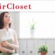 airCloset(…