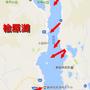 ■桧原湖・小野川湖結…