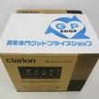 クラリオン NX61…