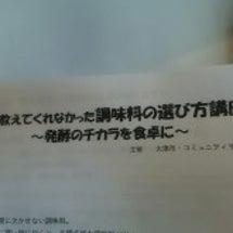 大津市×らんぷ 誰…