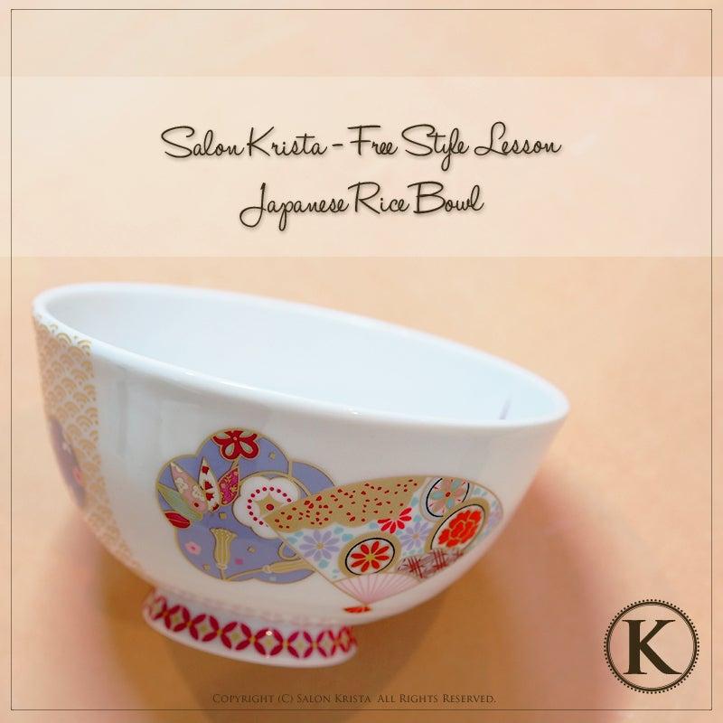 和柄のお茶碗-フリースタイルコース