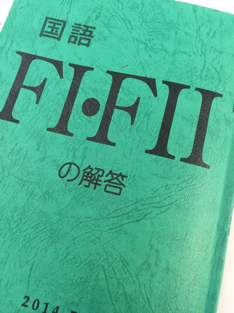 {1EF4D761-C581-4F0F-BF11-C18605FA0A73}