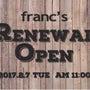 franc's リニ…