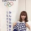 東京オリンピックマス…