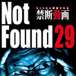 Not Found2…