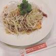 姜葱叉焼蝦仁撈麺