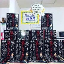 ●1月26日・歌舞伎…