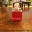 可愛い香水??
