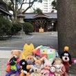 大阪サムハラ神社ご祈…