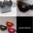 bag & pouc…