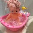 ★メルちゃんお風呂に…