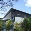 京都水族館に行ってき…