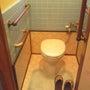 シャワートイレの新設…