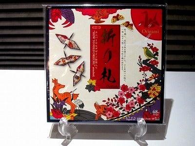 ハート 折り紙 折り紙 ます : ameblo.jp
