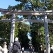 八方除の神社