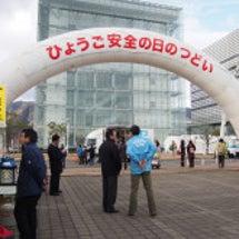 震災22年⑥ 兵庫か…