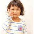 hair掲載 お子様…