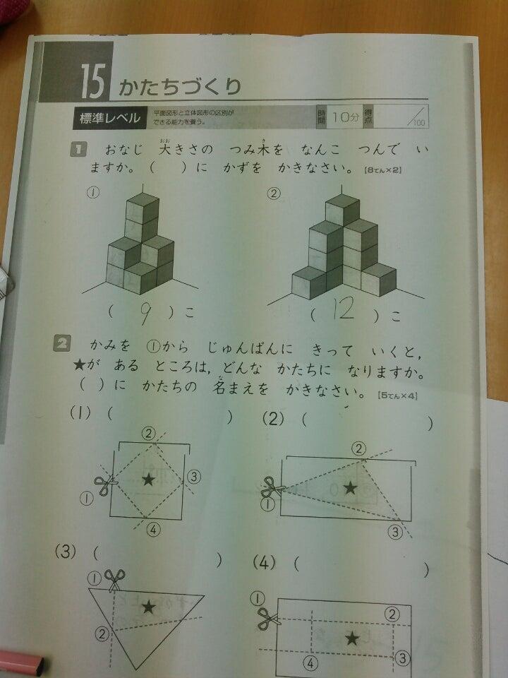 IMG_20170117_212424785.jpg