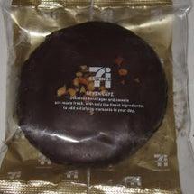 ショコラケーキ(セブ…