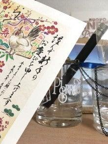 年賀状,名古屋ホスト,ホストブログ,ホストクラブ