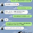 【LINE】AI り…