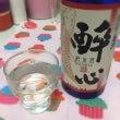 日本酒と、、、♡