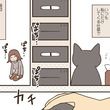 亡くなった猫は、よく…