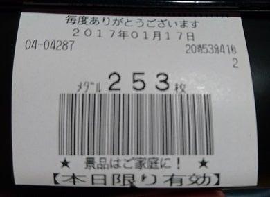 170117_23