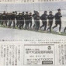 ヴァンラーレ八戸J3…