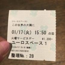 渋谷ユーロスペースは…