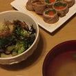 昨日の夕食〜♪ 肉巻…