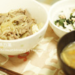 牛丼と大根サラダな夕…