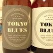 東京 地ビール♪