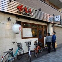 武蔵小金井 麺 鶴…