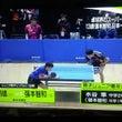 全日本卓球選手権2日…