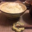 増山文さんのお茶碗。