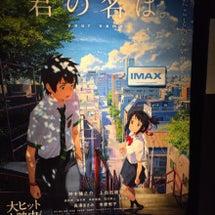 IMAX君の名は