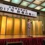 北海道看護連盟201…