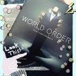 世界秩序(。・ω・ノ…