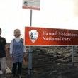 1月17日溶岩トロト…
