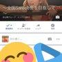 Facebook!!…