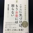 ■新刊書籍☆【 目次…