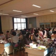 1/18(水) 姫路…