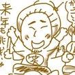 笑いが介護を日本を救…