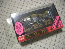 jb751