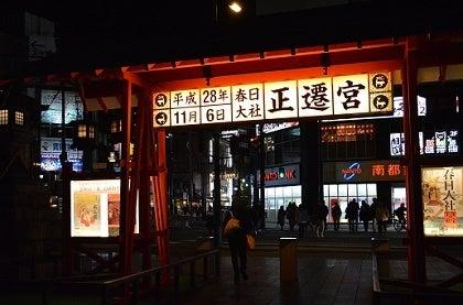 奈良駅周辺2