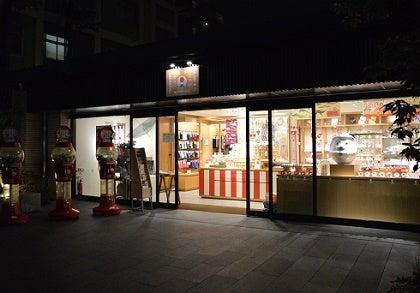 奈良駅周辺4
