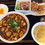 藤椒で麻婆豆腐&唐揚…
