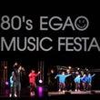 80's EGAO …